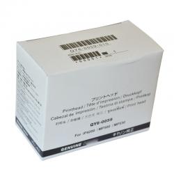 Canon κεφαλή εκτύπωσης (printhead) QY6-0059/IP4200/MP500/MP530
